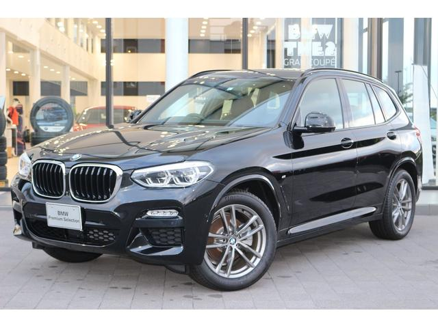 BMW xDrive 20d Mスポーツハイラインパッケージ