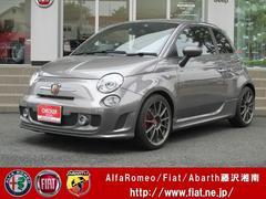 アバルト アバルト595コンペティツィオーネ RECARO 新車保証継承