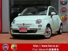 フィアット 500Mentina (メンティーナ) 限定車
