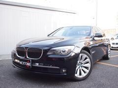 BMWアクティブハイブリッド7 4400ccツインターボ449馬力
