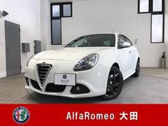 アルファロメオ ジュリエッタコンペティツィオーネ 正規ディーラー車 ETC ハーフレザー