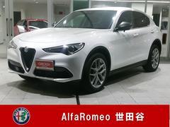 アルファロメオ ステルヴィオファーストエディション 弊社デモカー メーカー保証