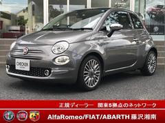 フィアット 500ジェニオ 日本150台限定車 フラウレザーシート 禁煙