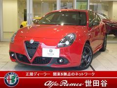 アルファロメオ ジュリエッタヴェローチェ 1750 TBI 弊社デモカー 新車保証継承