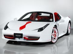 フェラーリ 458スパイダーF1 DCT CORNES芝 FerrariApproved