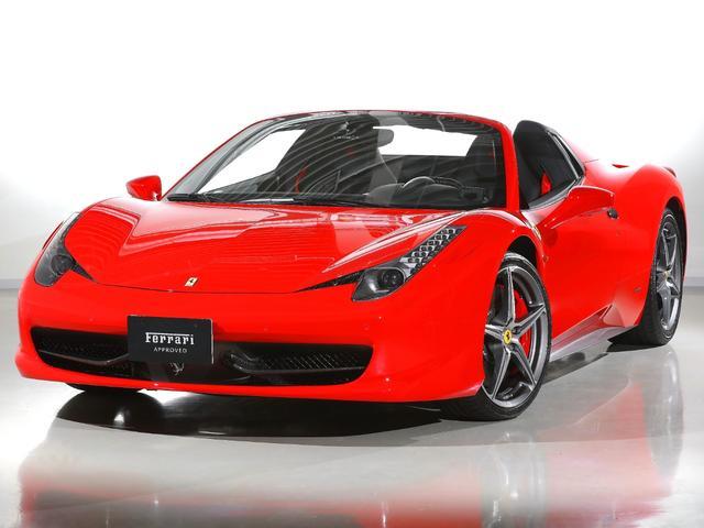 「フェラーリ」「458スパイダー」「オープンカー」「東京都」「コーンズ 芝ショールーム」の中古車