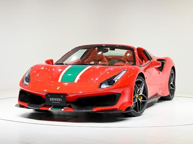 フェラーリ 488ピスタスパイダー
