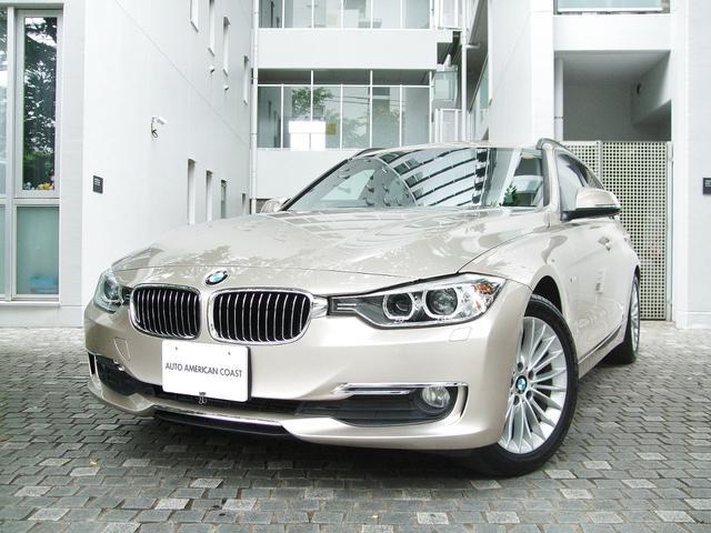 BMW 3シリーズ 320dブルーパフォーマンス ツーリングラグ...