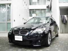BMW525iツーリング Mスポーツパッケージ パノラマサンルーフ