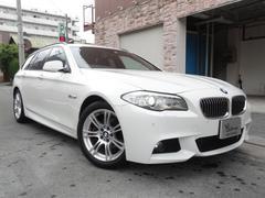 BMW523dブルーパフォーマンス ツーリングMスポーツ1オーナ