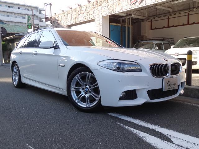 BMW 523dブルーパホーマンスツーリングMSportPKG