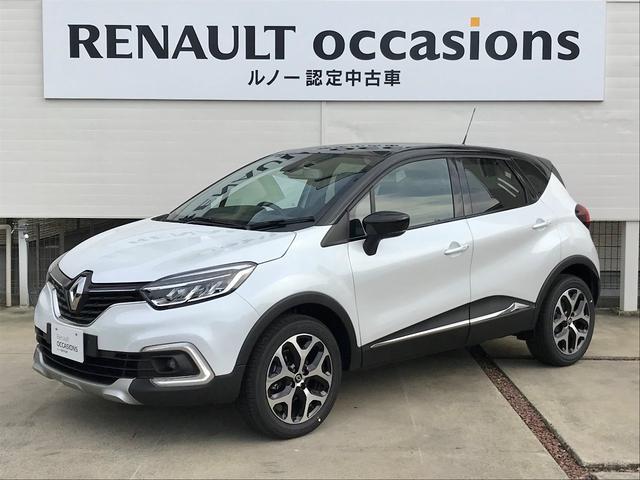 ルノー インテンス レザー 新車保証継承