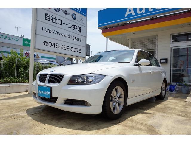 BMW 323i ハイラインパッケージ ワンオーナー 革シート