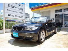 BMW120i カブリオレ carrozzeriaナビ 地デジ