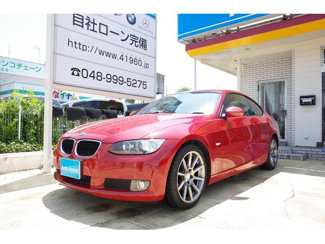 BMW 320i クーペ ナビ TV ETC ブレーキパッド交換
