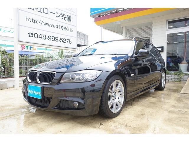 BMW 320i スタイルエッセンス Mスポーツ フルセグ