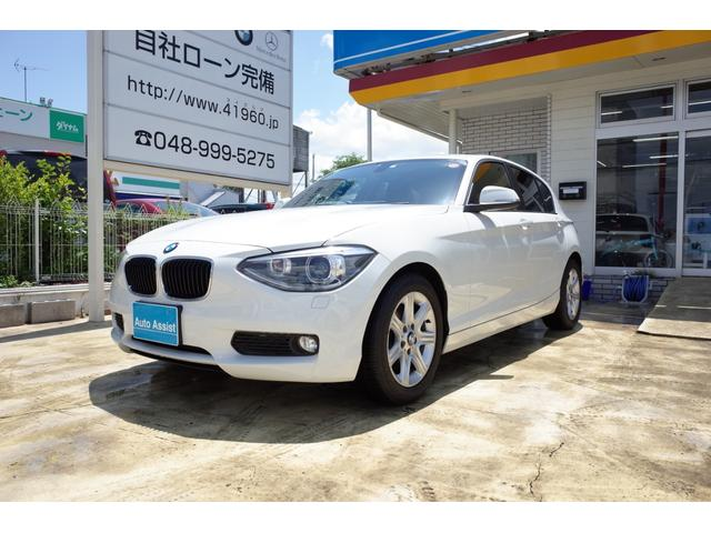 BMW 116i 純正HDDナビ バックモニター ETC
