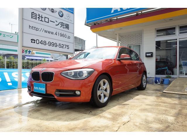BMW 116i スポーツ ワンオーナー キセノン バックカメラ