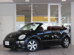 VW ニュービートルカブリオレヴィンテージ 特別限定車