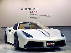 フェラーリ 488スパイダーベースグレード