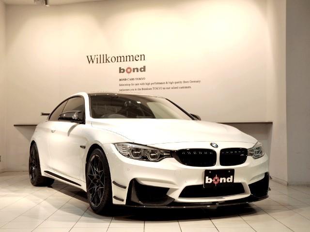 BMW DTMチャンピオンエディション