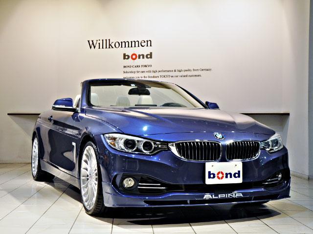 「BMWアルピナ」「アルピナ B4」「オープンカー」「東京都」の中古車