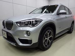 BMW X1sDrive 18i xライン 正規認定中古車