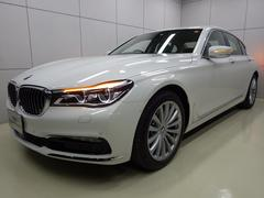 BMW740i ブラックレザー 正規認定中古車