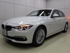 BMW320d ラグジュアリー サドルブラウンレザー 認定中古車