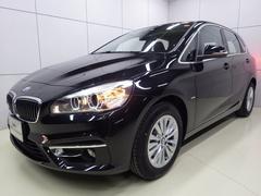 BMW218iアクティブツアラー ラグジュアリー 正規認定中古車
