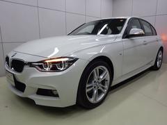 BMW318i Mスポーツ 後期モデル 正規認定中古車