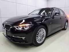 BMW320d ラグジュアリー ヴェネトベージュレザー 認定中古車