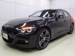 BMW320d Mスポーツ エディションシャドー 正規認定中古車