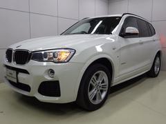BMW X3xDrive 20d Mスポーツ 後期モデル 正規認定中古車
