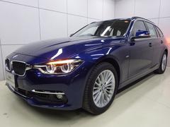 BMW320dツーリング ラグジュアリー ベージュレザーシート