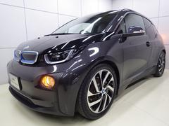 BMWi3 ベースグレード
