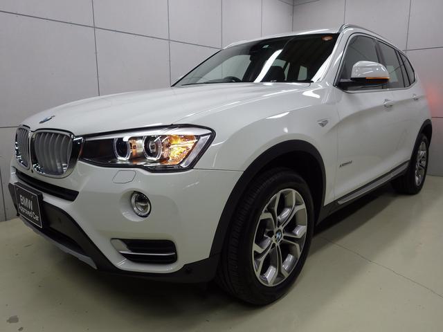 BMW xDrive 20d Xライン 正規認定中古車