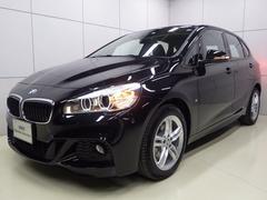 BMW218dアクティブツアラー Mスポーツ 正規認定中古車