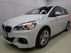 BMW218dグランツアラー Mスポーツ コンフォートパッケージ