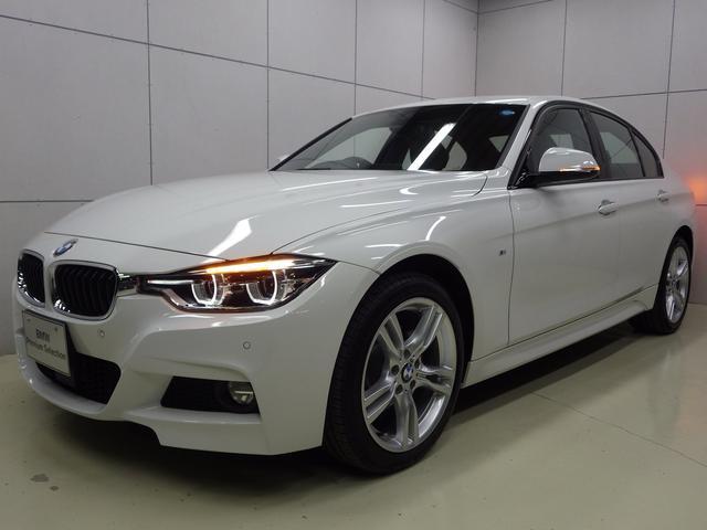 BMW 320i xDrive Mスポーツ 正規認定中古車