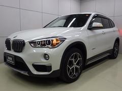 BMW X1xDrive 18d xライン サンルーフ 正規認定中古車