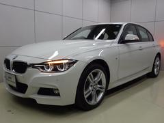 BMW320i xDrive Mスポーツ 正規認定中古車
