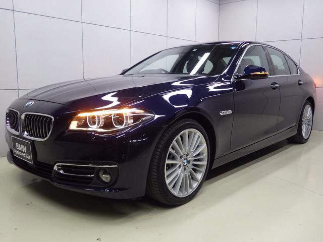 BMW 535iラグジュアリー アクティブクルーズ 正規認定中古車