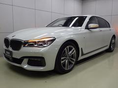 BMW740i Mスポーツ レザー サンルーフ 正規認定中古車