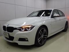BMW320i Mスポーツ エディションシャドー レザー 19AW