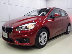 BMW218dアクティブツアラー セイフティパッケージ