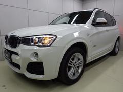 BMW X3xDrive 20d Mスポーツ 正規認定中古車