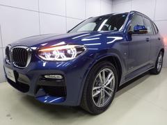 BMW X3xDrive 20i Mスポーツ ハイラインP 認定中古車