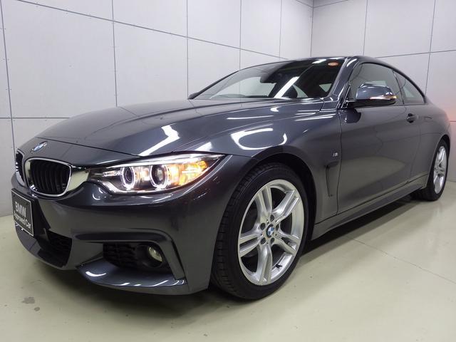 BMW 420iクーペ Mスポーツ アクティブクルーズ 認定中古車