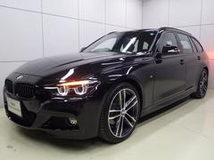 BMW320dツーリング Mスポーツ エディションシャドー